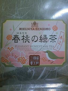 f:id:EijiYoshida:20110203235559j:image
