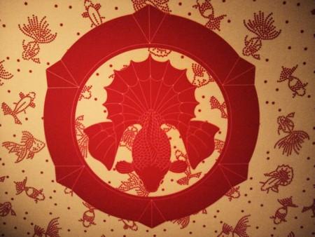 f:id:EijiYoshida:20120922183500j:image