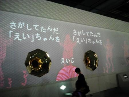 20121003144041