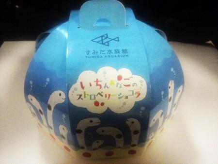 f:id:EijiYoshida:20121129061220j:image
