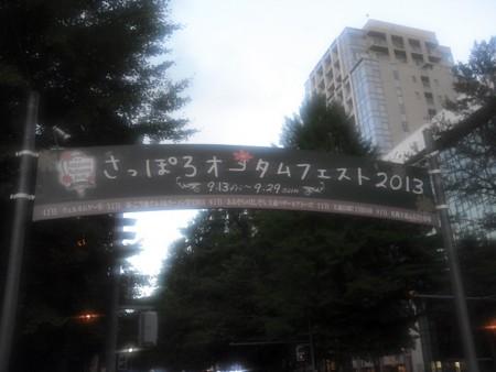 f:id:EijiYoshida:20130914173441j:image