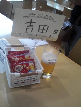 f:id:EijiYoshida:20130915120251j:image