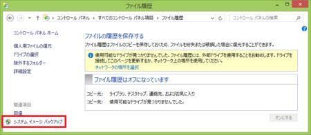 f:id:EijiYoshida:20131027205759p:image
