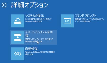 f:id:EijiYoshida:20131027214831p:image