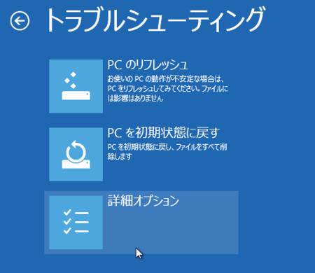 f:id:EijiYoshida:20131027214833p:image