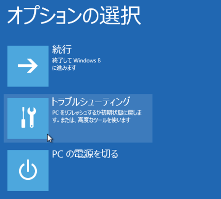 f:id:EijiYoshida:20131027214834p:image