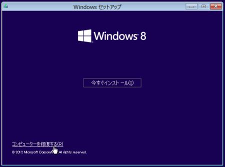 f:id:EijiYoshida:20131027214835p:image
