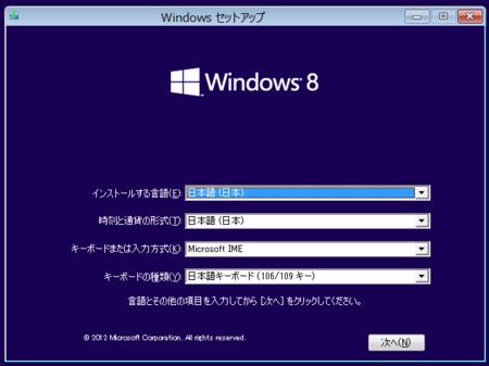 f:id:EijiYoshida:20131027214837p:image