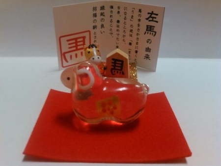 f:id:EijiYoshida:20150101184558j:image