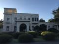 旧朝香宮邸(昼)