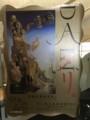 ダリ展のポスター