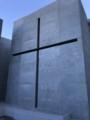 光の教会(外側)