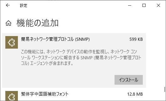 f:id:EijiYoshida:20190219231136j:plain