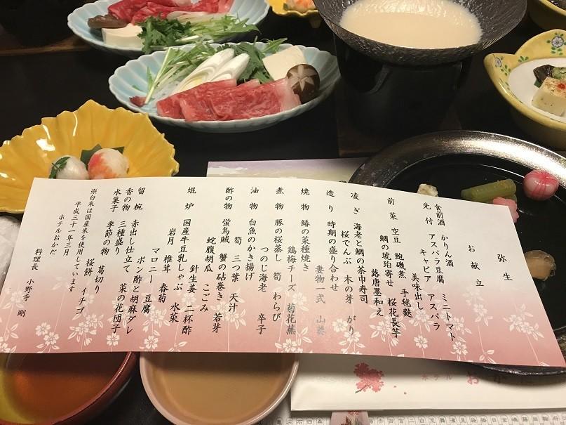 f:id:EijiYoshida:20190331183634j:plain