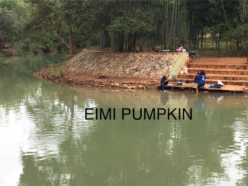 f:id:Eimypumpkin:20190830073643j:image