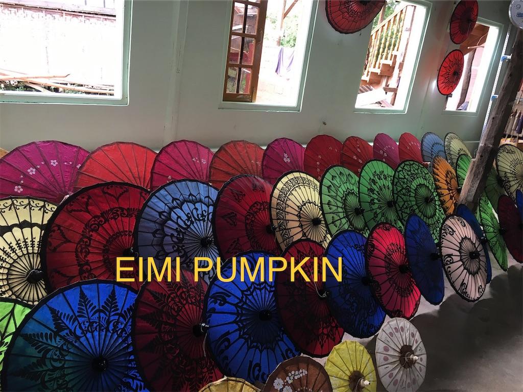 f:id:Eimypumpkin:20190904074330j:image