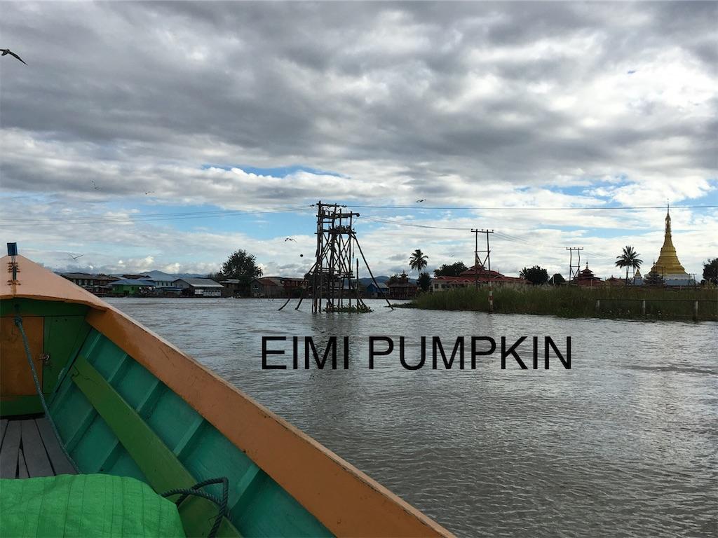 f:id:Eimypumpkin:20190906073012j:image