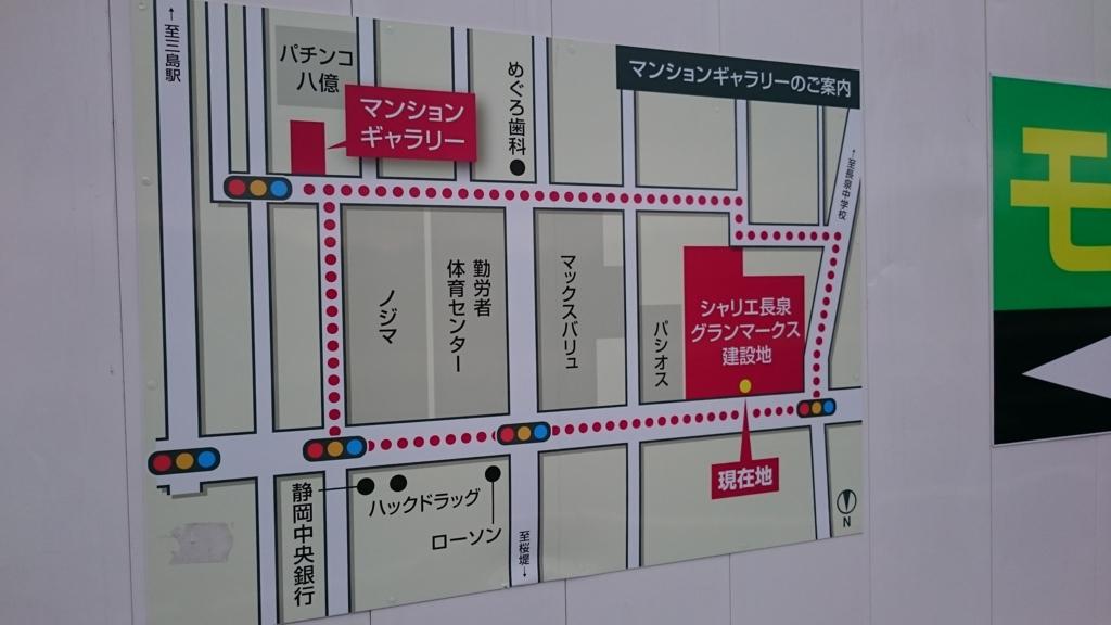 f:id:Eiyoku_JK:20161201200533j:plain