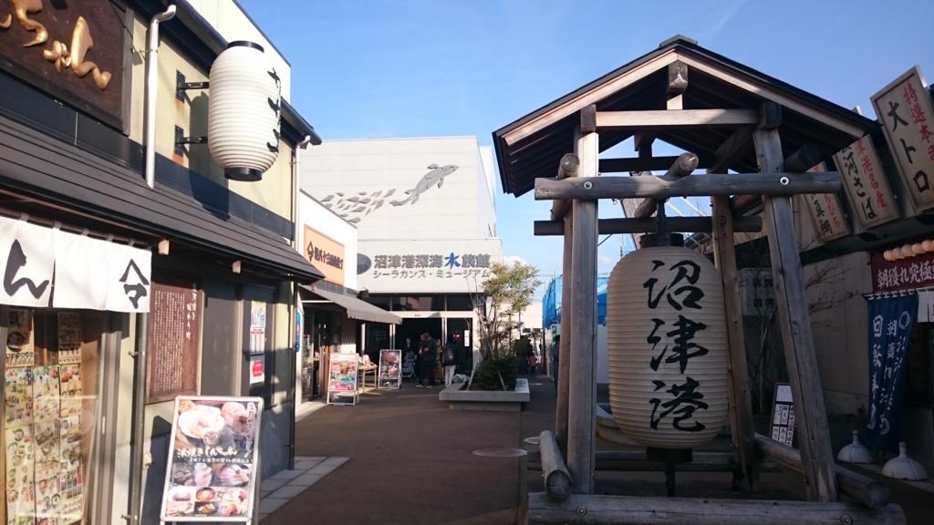 f:id:Eiyoku_JK:20170129224213j:plain