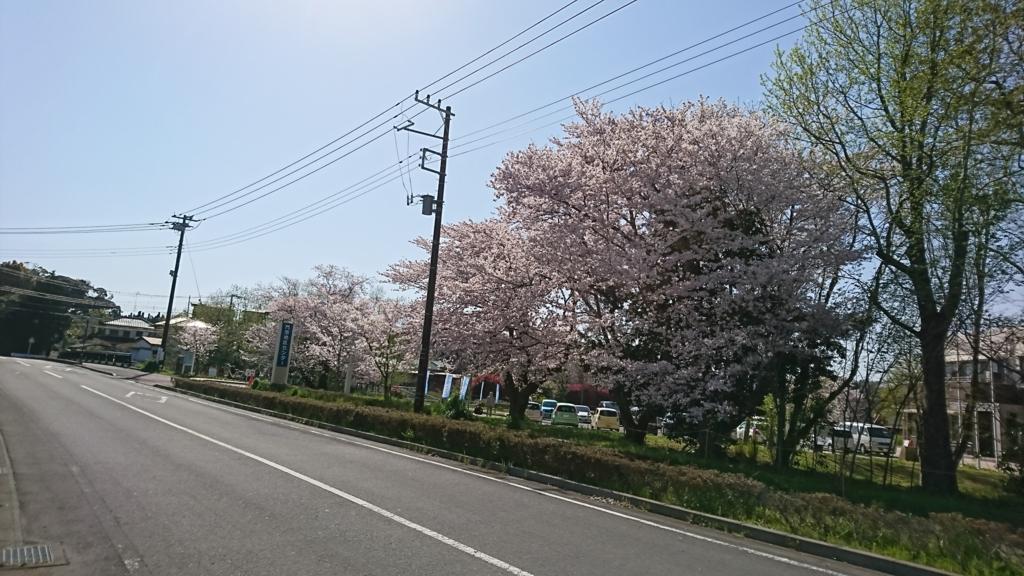 f:id:Eiyoku_JK:20170413160356j:plain