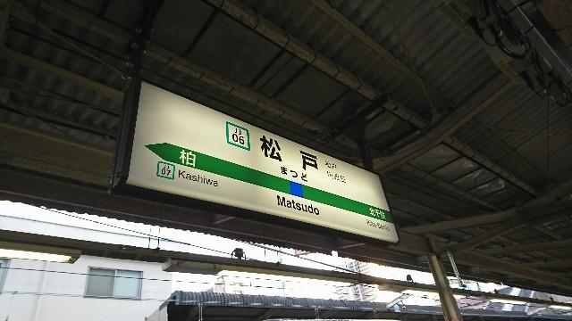 f:id:Eiyoku_JK:20171126182153j:image