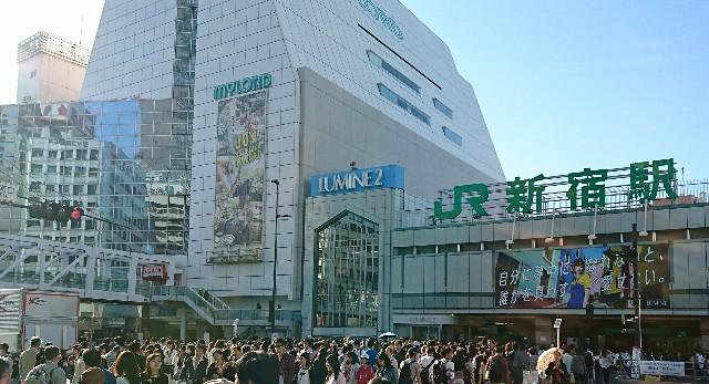 f:id:Eiyoku_JK:20180120165639j:image
