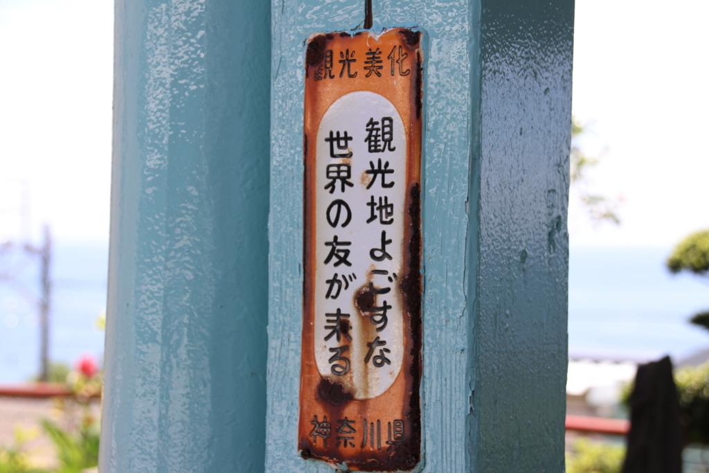 f:id:Eiyoku_JK:20180820020325j:plain