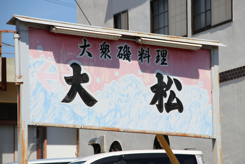 f:id:Eiyoku_JK:20180820023455j:plain