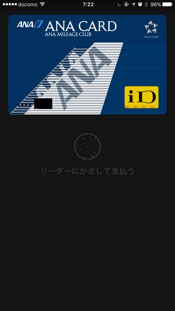 f:id:Eizo0000:20170127090003p:plain