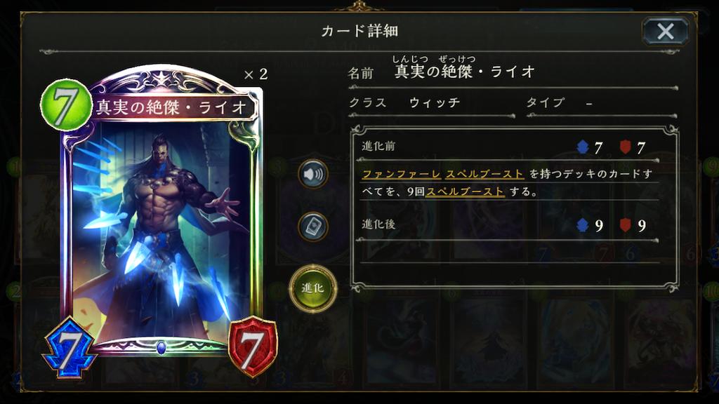 f:id:Ekokoshiro:20190415114845p:image