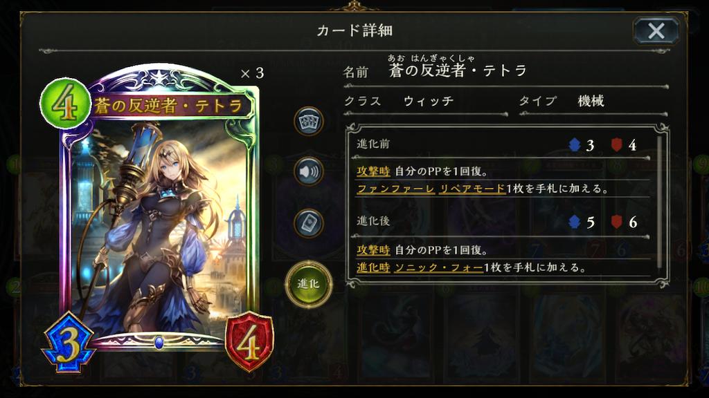 f:id:Ekokoshiro:20190415120003p:image