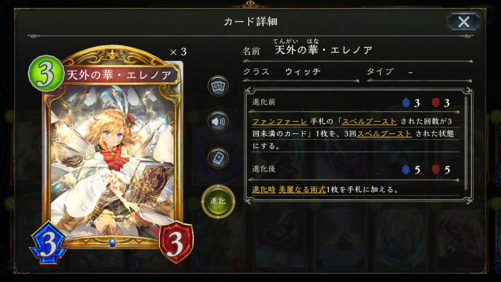 f:id:Ekokoshiro:20190415121353p:image