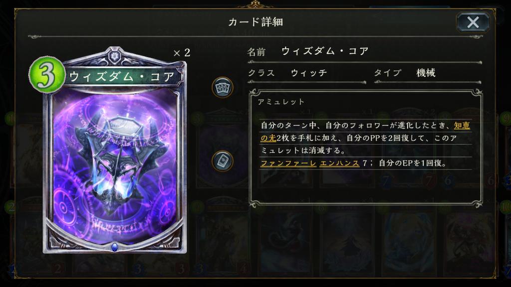 f:id:Ekokoshiro:20190415123238p:image