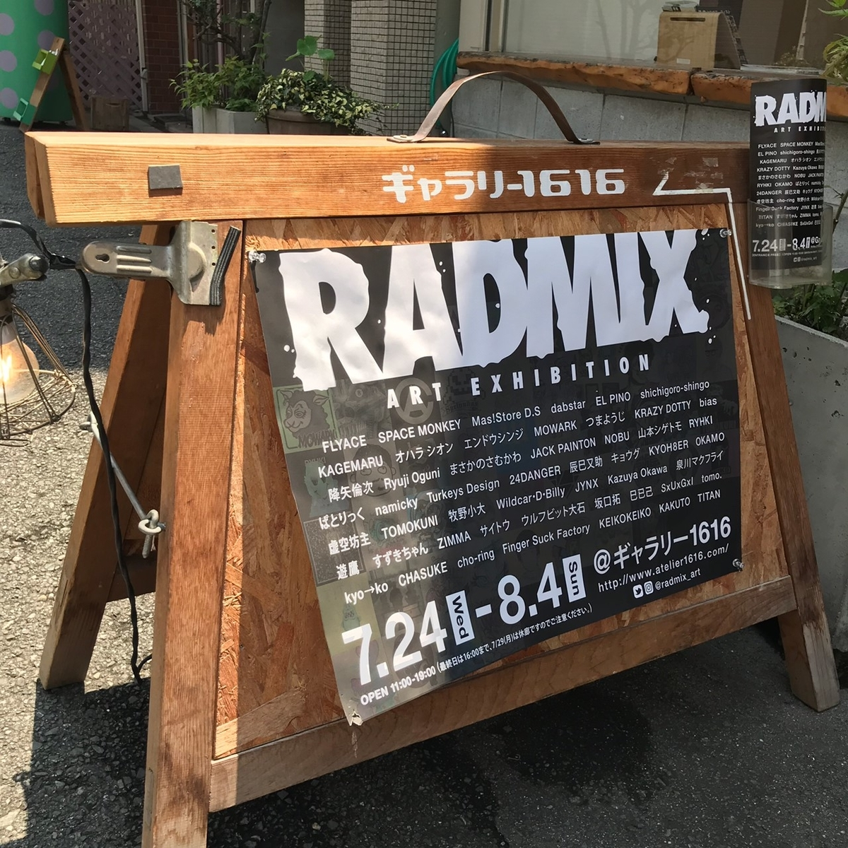 Radmix