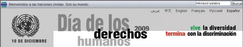 f:id:El_Payo_J:20091210102532j:image