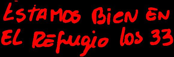 f:id:El_Payo_J:20101010183921p:image:w480
