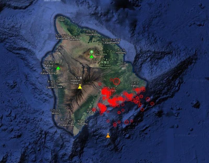 2018年5月 ハワイ キラウエア噴火、地震; 備忘 - 翻訳家 山岡朋子ファンクラブ初代会長の日記
