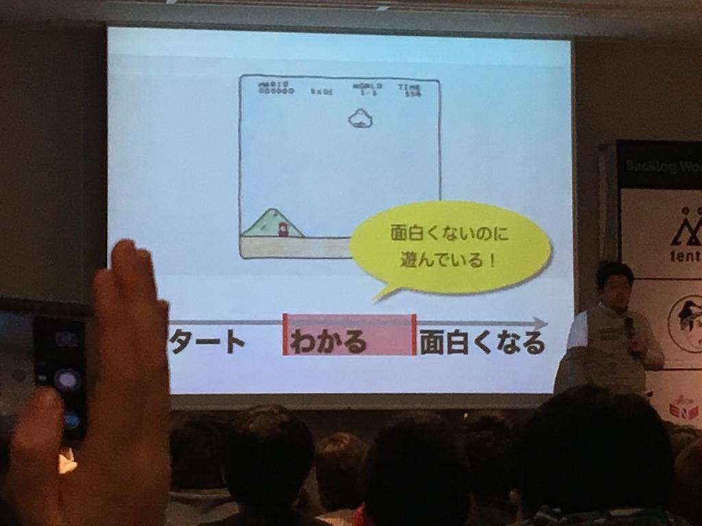 スーパーマリオで学ぶプロジェクトマネジメント スライド 07