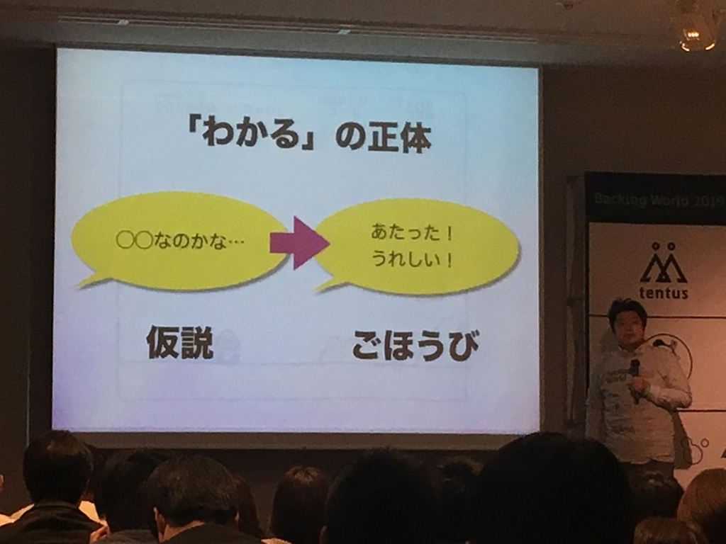 スーパーマリオで学ぶプロジェクトマネジメント スライド 11