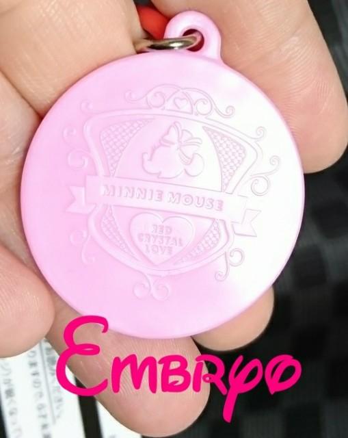 f:id:Embryo:20170128164813j:image
