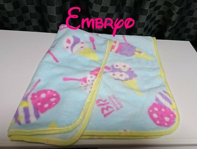 f:id:Embryo:20170326155841j:image