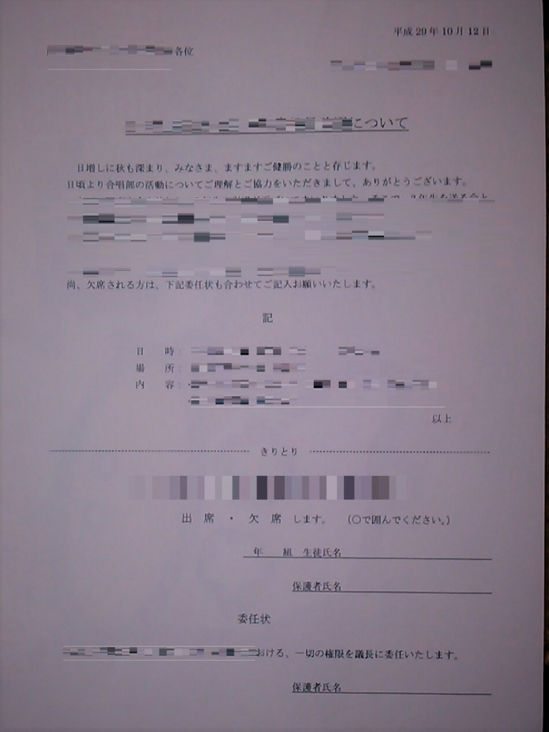 f:id:Emily-Ryu:20171011222702j:plain