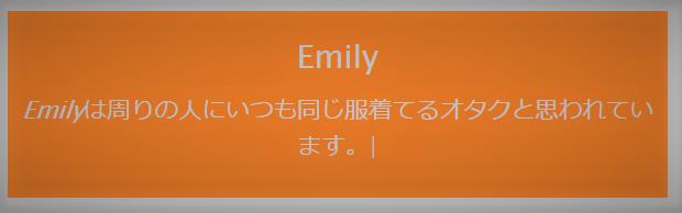 f:id:Emily-Ryu:20180627191843p:plain