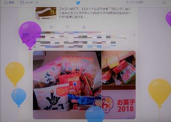 f:id:Emily-Ryu:20190507074247p:plain