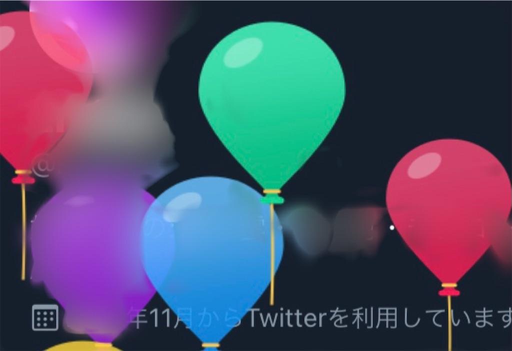 f:id:Emily-Ryu:20210507145247j:plain