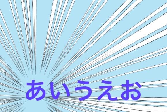 f:id:Emma-33:20181229150635j:image