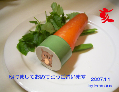 f:id:Emmaus:20070101153806j:image