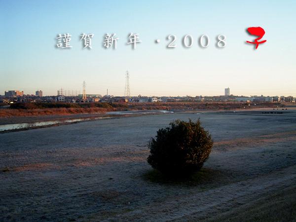 f:id:Emmaus:20080105133238j:image:w400