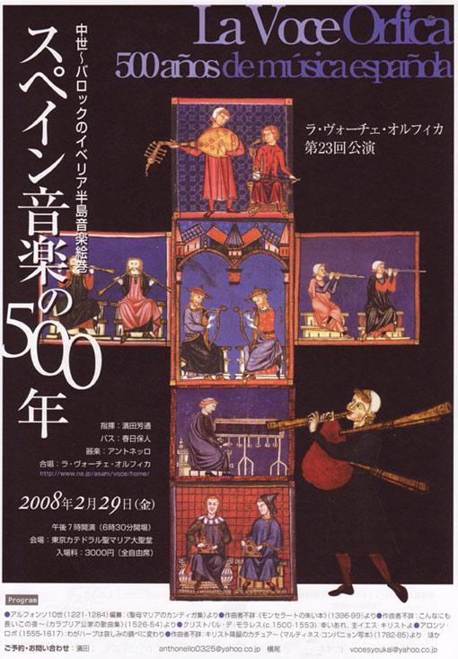 f:id:Emmaus:20080220104015j:image
