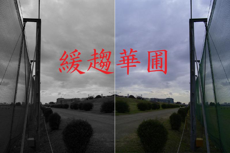 f:id:Emmaus:20081117094139j:image:w600